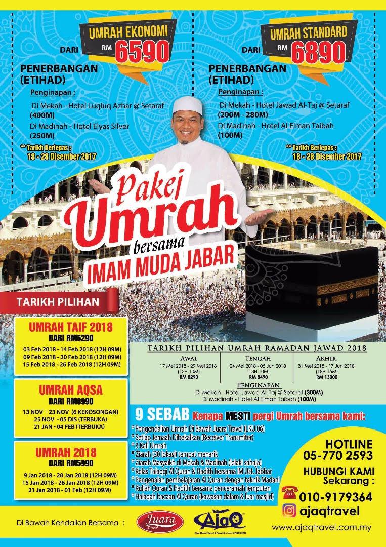 Pakej Umrah bersama IMJ